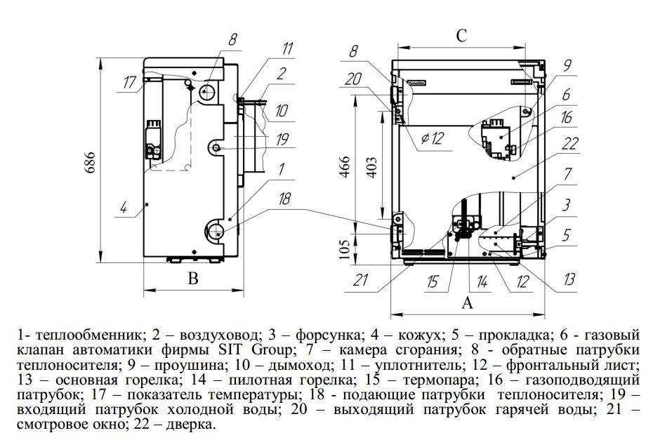Схема теплообменника beretta в разрезе купить теплообменник г королев прайс лист